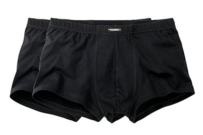 Classic Packet Short Pants in 2 Farben zur Auswahl - M bis 2XL - Jetzt extra günstig im 8er Pack!