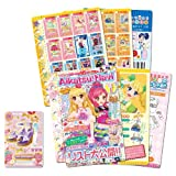 Aikatsu! Aikatsu! Refill for Navi Vol.1