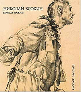 DRAWINGS OF NICOLAI FECHIN: Amazon com: Books