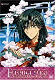 Fushigi Yugi - The Mysterious Play, Vol. 6: Illusions of Love