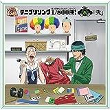 テニプリソング1/800曲! (はっぴゃくぶんのオンリーワン)-松(Show)-「弐」