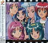 Tokimeki Memorial : Vocal Tracks 5 / Various
