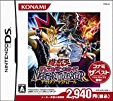 Yu-Gi-Oh! Nightmare Troubadour (Konami the Best) [Japan Import]
