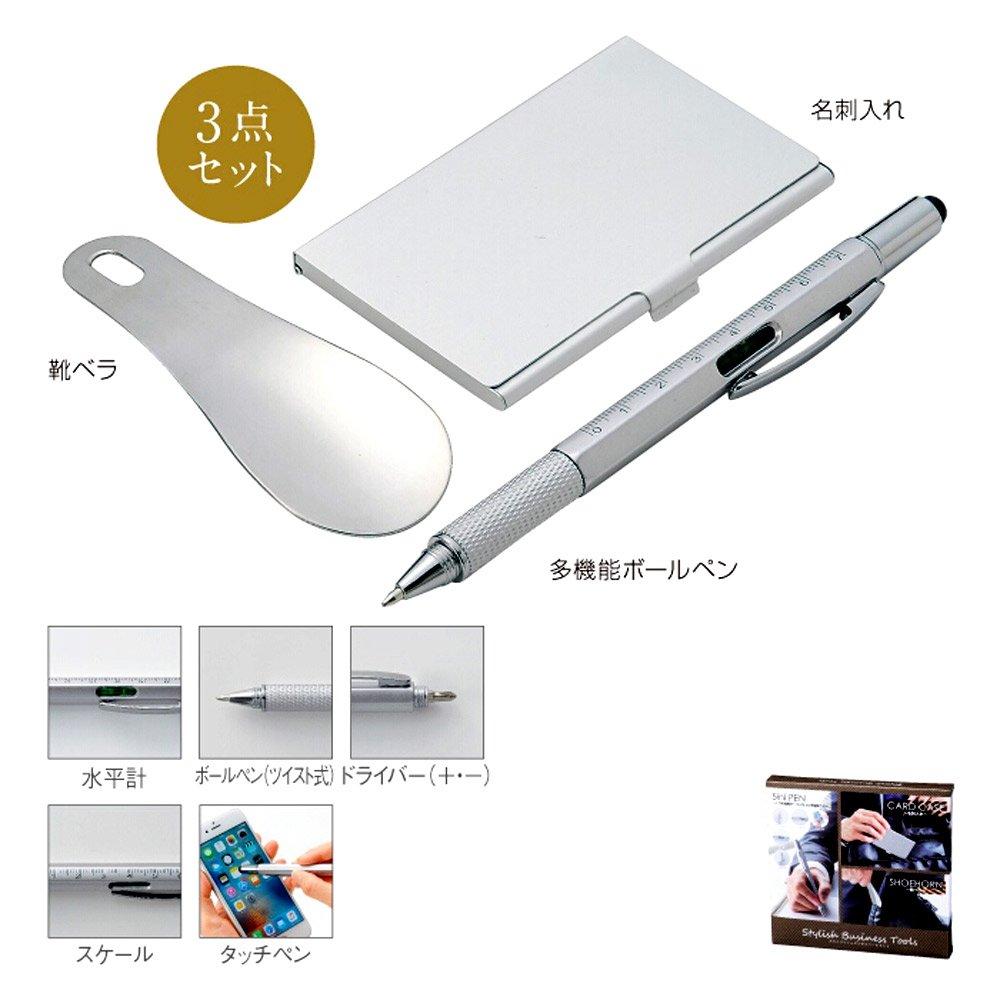 スタイリッシュビジネスツールセット【まとめ売り】120セット   B076NNWV3B