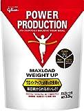 グリコ パワープロダクション マックスロード ウエイトアップ チョコレート味 3.5kg【使用目安 約55食分】乳酸菌配合、3種類のプロテイン配合(ホエイ、カゼイン、大豆)