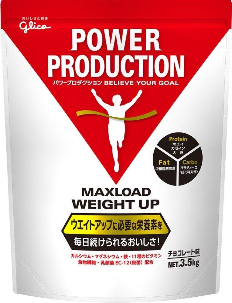 【グリコ】パワープロダクション マックスロード ウエイトアップ チョコレート味のサムネイル