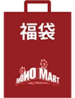 (モノマート) MONO-MART【福袋】メンズ アウター ボトムス ニット 7点セット コート セーター 新春