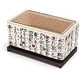 WPCBAA 4 In 1 Japanischer Keramik Hibachi BBQ Table Grill Yakitori Barbecue Holzkohle Mini Grill Bergmeal Figuline Kochherd