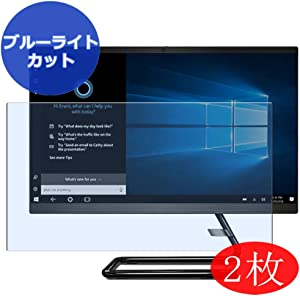 """【2 Pack】 Synvy Anti Blue Light Screen Protector for Lenovo ideacentre a340 aio 24"""" All in ONE Screen Film Protective Protectors [Not Tempered Glass]"""