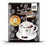 吉意欧滤泡式咖啡8袋装64g 巴西
