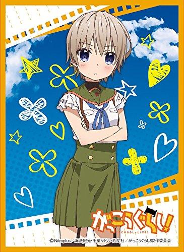 School-Live! Miki Naoki Card Game Character Sleeves Collection Mat Series No.MT172 Anime Girl Gakkougurashi Gakkou Gurashi Mii-Kun Matte 172