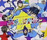 Megane Seven (Tezuka Kunimitsu, Kite Eishiro, Yagyu Hiroshi, Oshitari Yushi, Konjiki Koharu, Inui Sadaharu, Echizen Ryoma) - Megane Party [Japan CD] NECM-10205
