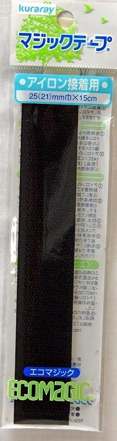 追い出す回路弁護士丸型 面ファスナー 両面テープ 15mm 264ペア 粘着 シール 手芸 (ホワイト)