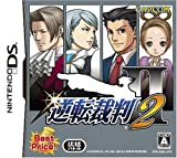 Gyakuten Saiban 2 (Best Price) / Phoenix Wright: Ace Attorney Justice for All [Japan Import]
