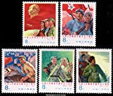 China Peoples Republic Scott 1349-1353 8f, 8f, 8f, 8f and 8f Liberation Army Day. Mint never hinged.