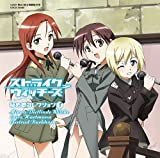 Character Collection 3 by Strike Witches (2009-04-01)
