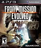 Front Mission Evolved - PlayStation 3 Standard Edition