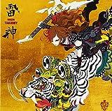 Takamiy / T. Takamizawa - Raijin [Japan CD] TOCT-29177