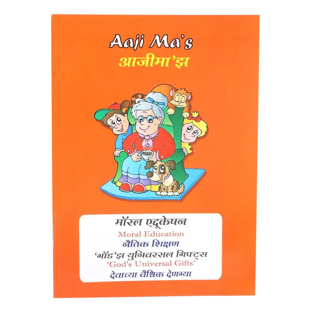 An Integrated Science of the Absolute: Based on the Darsana Mala (Garland of Visions) of Narayana Guru pdf epub