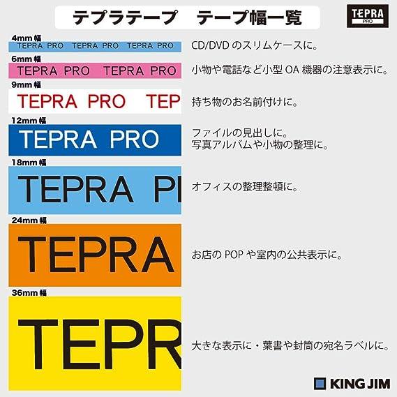 テプラ 文字 サイズ 小さく