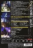 OVA BLACK LAGOON Roberta's Blood Trail 004 [Japan Import]