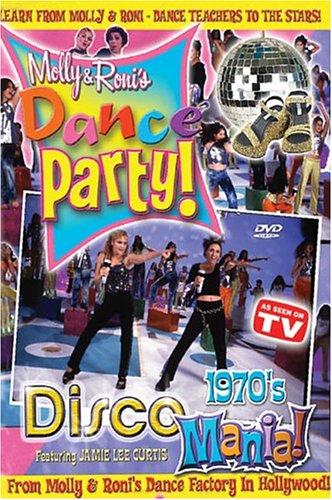 Molly & Roni's Dance Party! Vol. 1: 1970's Disco Mania! ()