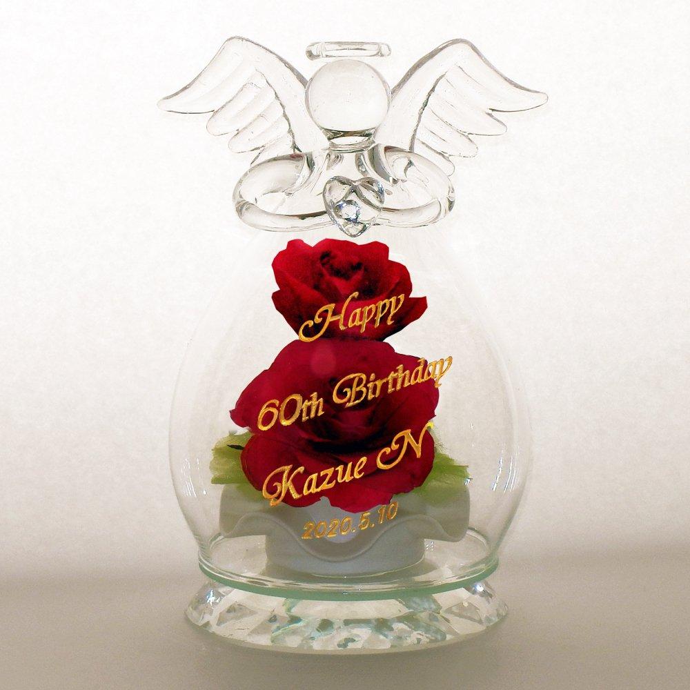 名入れ プレゼント 女性 花 母の日 誕生日 人気 母 彼女 友達 友人 ランキング 天使のボトルフラワー (赤) B00NJ9D35S  赤