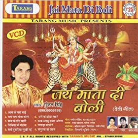 from the album jai mata di boli january 22 2012 format mp3 be the