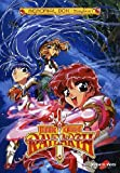 Magic Knight Rayearth - La Saga Di Sephiro - Memorial Box 01 (4 Dvd) - IMPORT