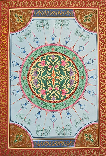 Islamic Decorated Koran - Water Color Painting On Silk Fabric by Exotic India