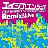 Remix&Live(DVD付)