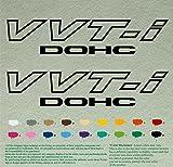 Vvti Dohc Sticker Best Deals - Pair Black VVT-i DOHC Decals Stickers Vinyl VVTI set of 2, 2