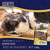 FISH4CATS フィッシュ4キャット サバ 1.5kg