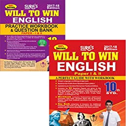 buy 10th std english guide and work book with question bank rh amazon in