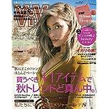 ViVi 2017年11月号