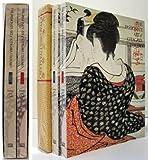The Passionate Art of Kitawaga Utamaro
