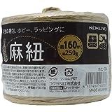 コクヨ 麻紐 チーズ巻き 160m ホヒ-34