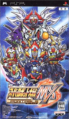 Super Robot Taisen MX Portable [Japan Import] by Banpresto (Image #3)