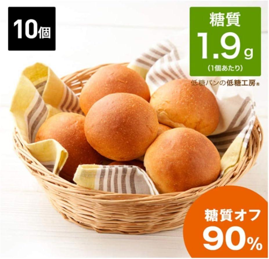 大豆パン 低糖質パン 糖質オフ90%(10個) 糖質制限 パン 低糖パン 低糖質食品 大豆粉 ロカボ ロールパン 【低糖工房】