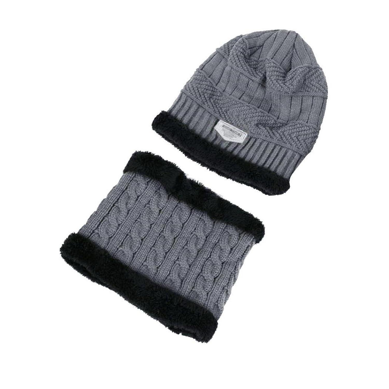 Matoen Men Winter Warm Fleece Camping Hat Beanie Baggy Wool Ski Cap + Scarf