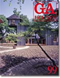 GA HOUSES―世界の住宅〈99〉