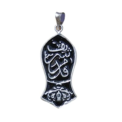 Amazon Black Enamel Finish St Silver Prophet Muhammad Sandal