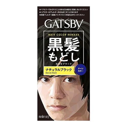 GATSBY ターンカラー ナチュラルブラック(医薬部外品)