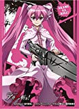 Akame ga Kill! Mine Card Game Character Sleeves Collection EN-083 83 Anime Girl Loli Sniper Kiru by ensky