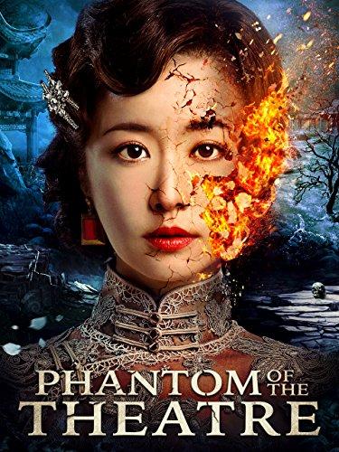 Phantom of the Theatre - Phantom Performance