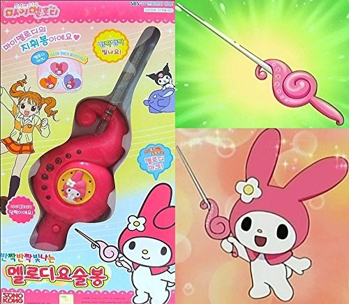 [My Melody Magic Stick Japan Animation Character Manga Cartoon Item - Sonokong] (Melody Costume)