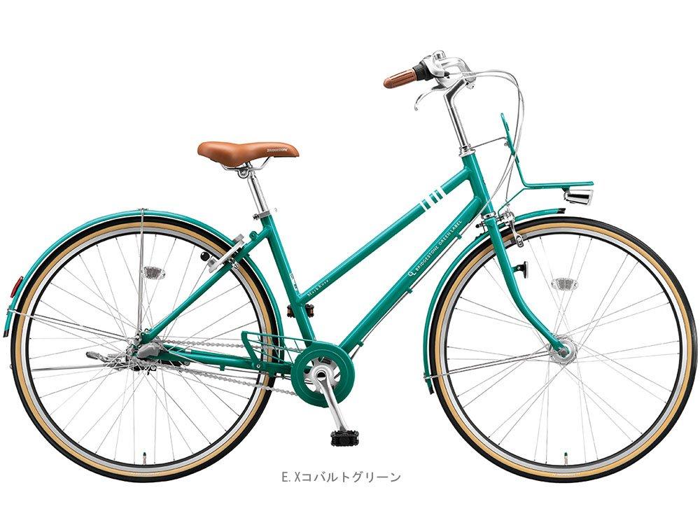 ブリヂストン(BRIDGESTONE) マークローザ3S内装3段27インチ MRS73T クロスバイク 450mm EXコバルトグリーン 3556 B01MU18M2H