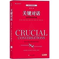 关键对话:如何高效能沟通(影印第2版)(英语)