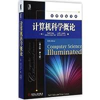 计算机科学概论(第5版)(英文版)