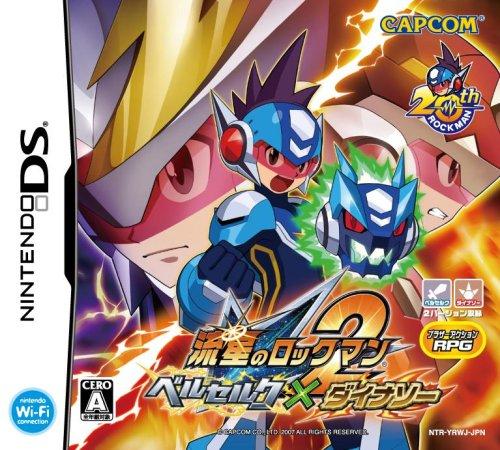 Ryuusei no RockMan 2: Berserk x Dinosaur [Japan Import]